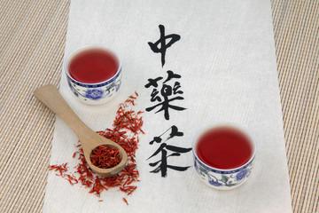 Safflower Herb Tea