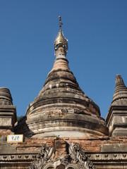 Ava (Myanmar), antigua capital imperial