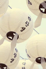 paper lanterns - film look effect picture