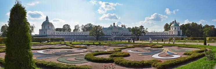 Панорама Меншиковского дворца.Ораниенбаум.