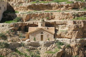 Православный монастырь св. Георгия