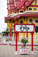 Hua Hin railway station in Thailand