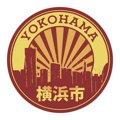 Stamp or label with text Yokohama, inside, vector