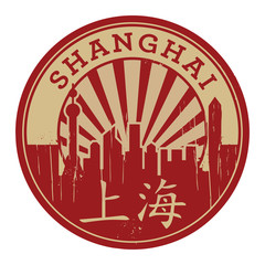 Stamp or label with text Shanghai inside, vector