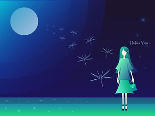 I miss you wallpaper - night