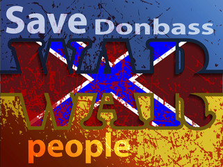 Save the people of Donbass
