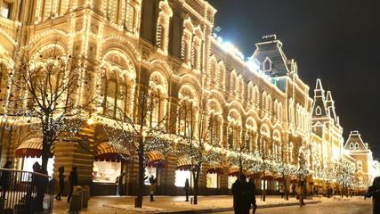 Праздничная рождественская подсветка в Москве