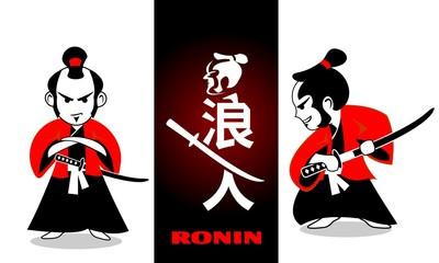 ronin logo and ilustration