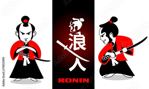 ronin logo and ilustration