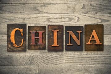 China Wooden Letterpress Concept