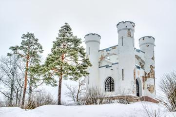 Mon repos Park Vyborg Russia