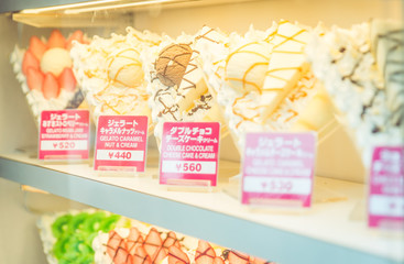 typical japanese cakes