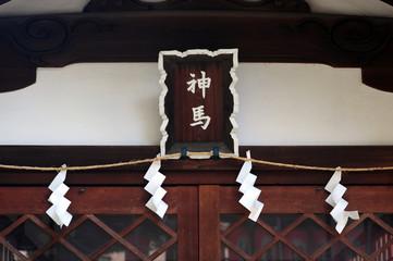 Shrine-449