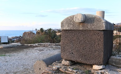Byblos Sarcophagus