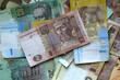 Ukrainian Money Background