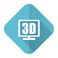 3d display flat icon