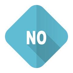 no flat icon
