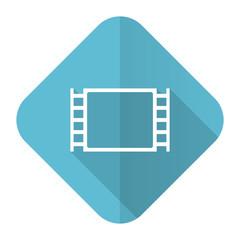 movie flat icon