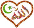 Love to Allah concept - 78236771
