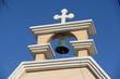 canvas print picture - Kirche in Mochlos, Kreta