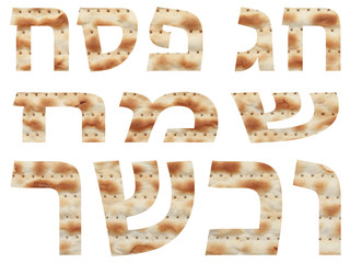 Happy and Kosher Passover written in Hebrew with Matzo letters © Stockninja