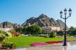 Palace of Sultan Qaboos bin Said in Muscat , Oman - 78241160