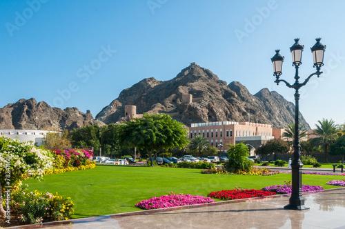 Palace of Sultan Qaboos bin Said in Muscat , Oman