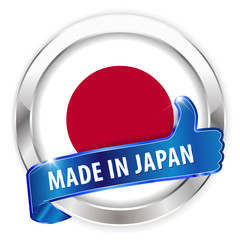 made in japan silver badge isolated button on white background
