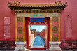 Leinwanddruck Bild - Forbidden City imperial palace Beijing China