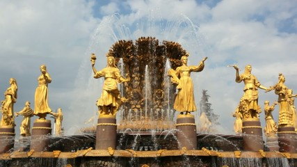 Famous fountain of friendship Of the nations. Moscow. HD