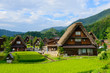 Leinwandbild Motiv Historic Village of Shirakawa-go in summer