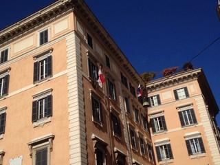 edificio en Roma