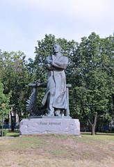 The monument to Yanka Kupala