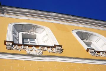 Senate. Moscow Kremlin. UNESCO World Heritage Site.