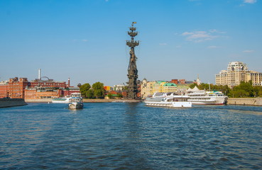 View of the embankment of the Moskva River