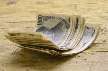 日本円 Japanese yen 일본 엔 giapponese Японская иена ين ياباني