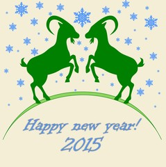 Year of the goat - happy new year 2015