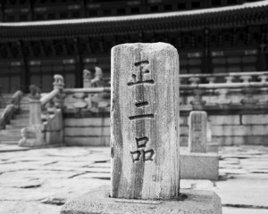 Stone Pedestal in Seoul