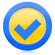 Постер, плакат: accept blue yellow icon check sign