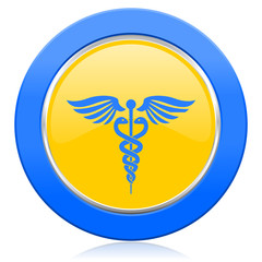 emergency blue yellow icon hospital sign