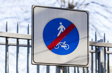 No entry for people and bicycles sign