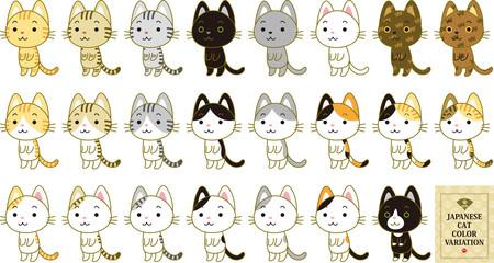 日本猫 毛色 種類