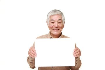 高齢者からのメッセージ