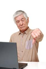 パソコンが嫌いな高齢者