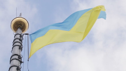 Flagstaff Ukrainian flag