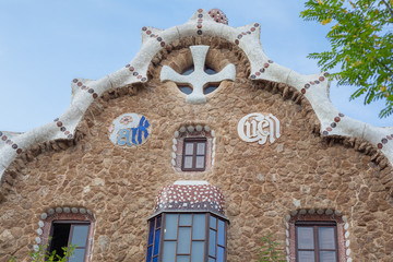 Barcelona Park Guell Gingerbread House