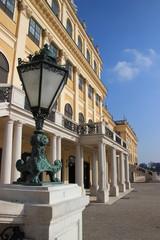 Vienna Shonbrunn facade and latern