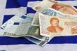 Griechische Drachme mit Euroscheinen