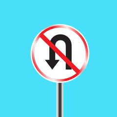 u-turn prohibited