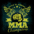 MMA labels on grunge background - 78399171